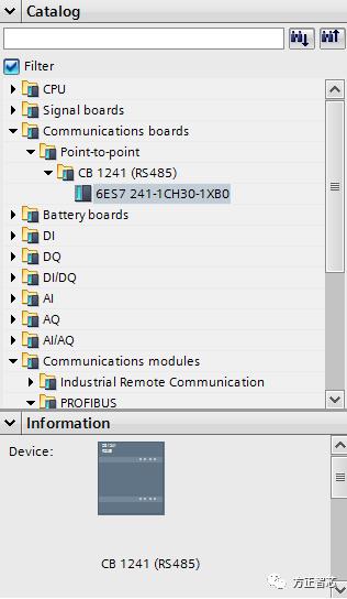 cb1241_hardware_catalog.png