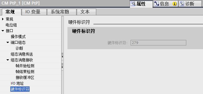 hardware_idenfier.PNG
