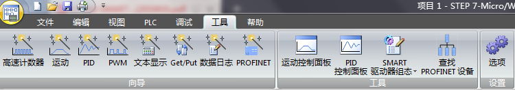 PROFINET_Search.PNG