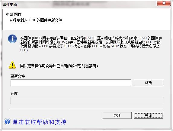 plc_firmware_bowser_1.png