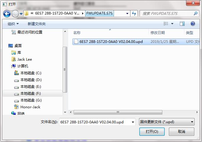plc_firmware_bowser_2.png