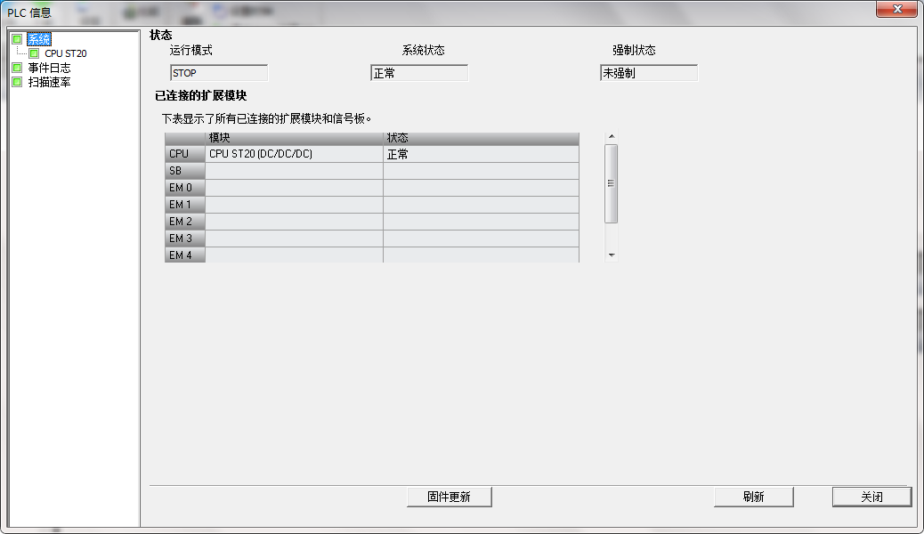 plc_information_1.png