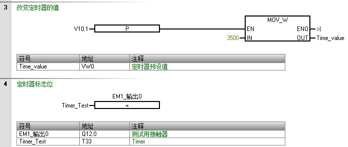 code_2.png