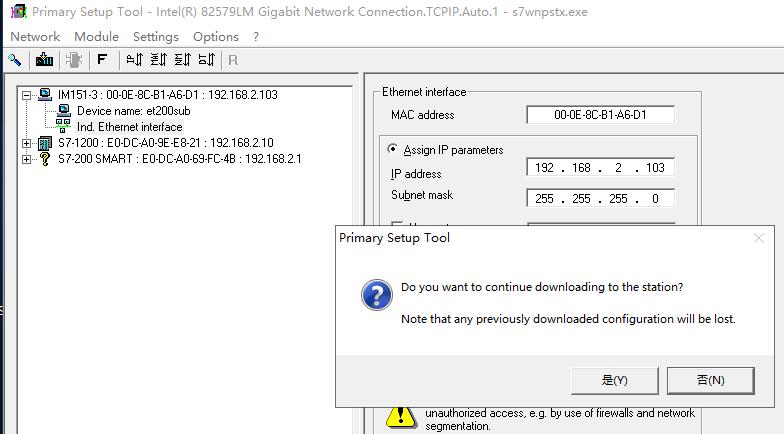 module_download.png