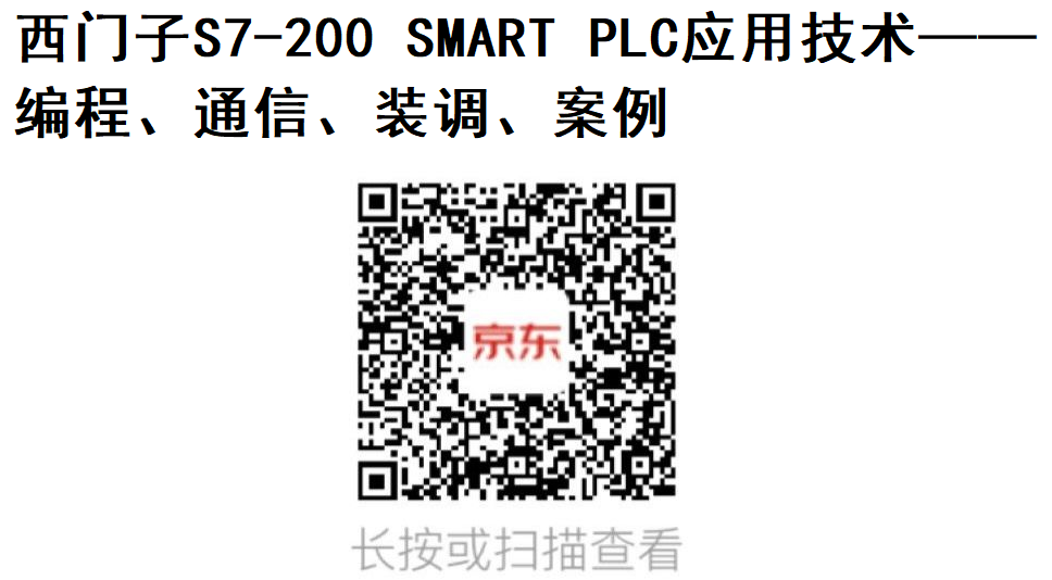 wechat_code.png