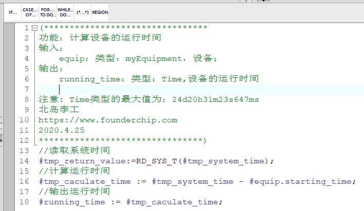 fc_code.png