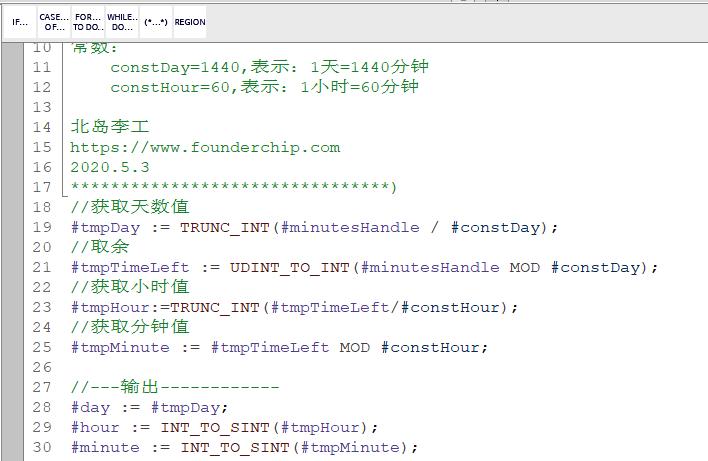 FC2_code.png