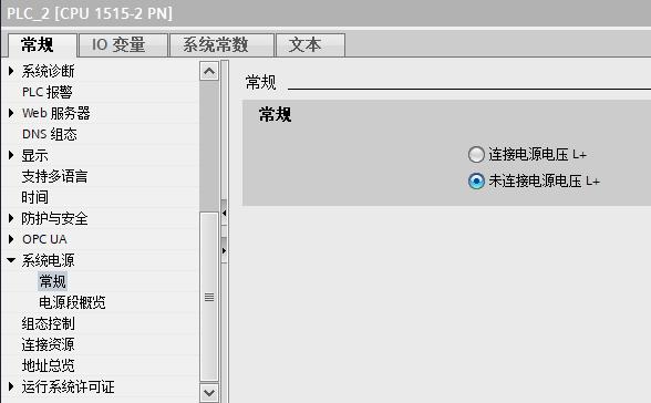 CPU_电源.png