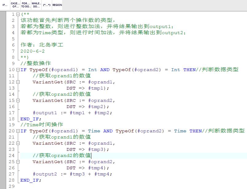 plc_code1.png