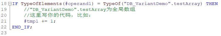 typeofelement2.png
