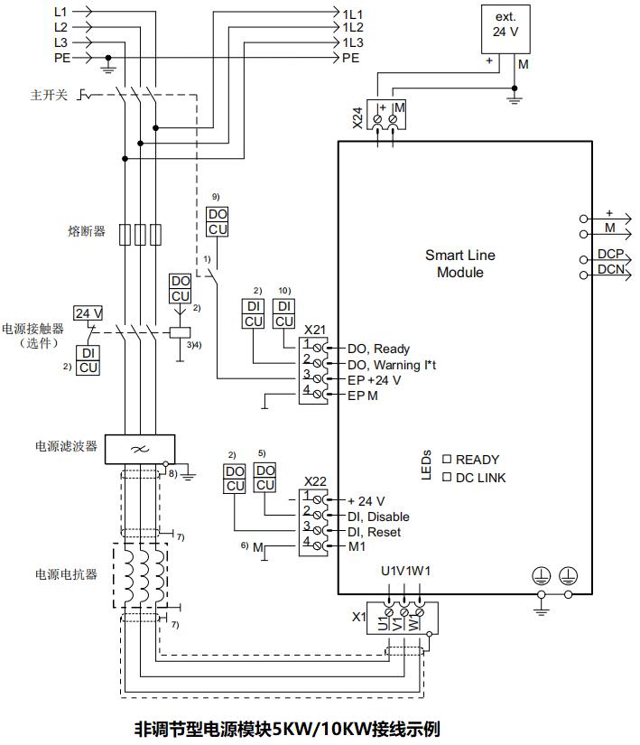 非调节型电源模块接线图.png