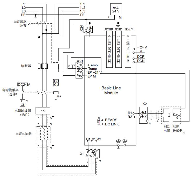 基本型电源模块接线图.png