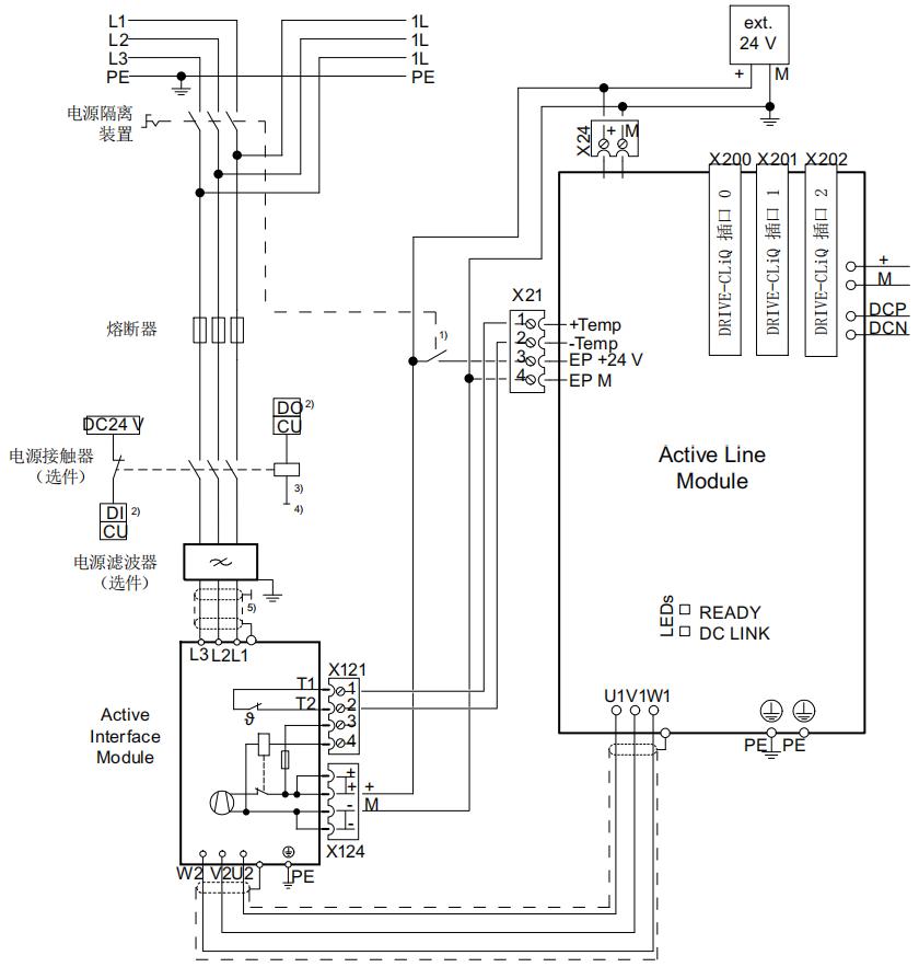 调节型电源模块接线图.png