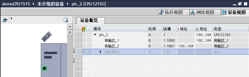 CPU1515-数据区.PNG