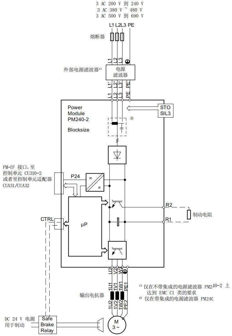 接线原理图.png