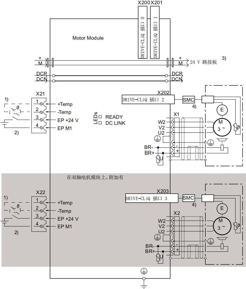 motor-module-wiring.png