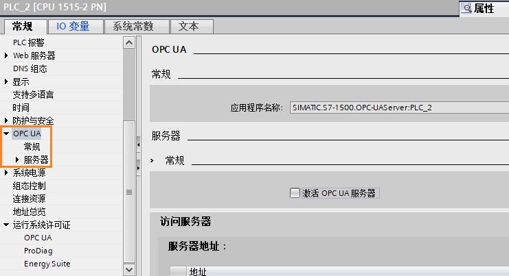 CPU属性.png
