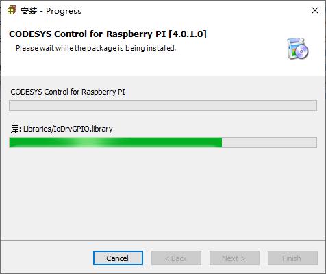 树莓派包安装过程.png